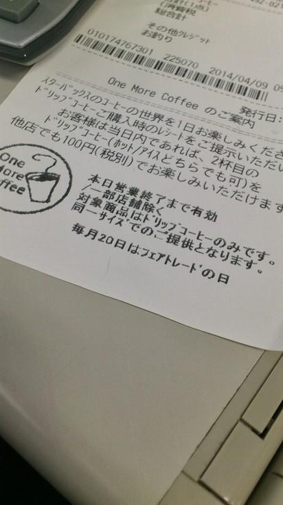 onemore.JPG